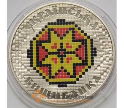 Украина 5 гривен 2013 Украинская вышиванка арт. С01136
