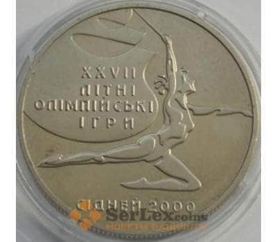 Украина 2 гривны 2000 Сидней Гимнастика арт. С01197