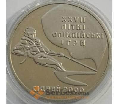 Украина 2 гривны 2000 Сидней Парусный спорт арт. С01199