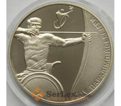 Украина 2 гривны 2012 Параолимпийские игры арт. С01213