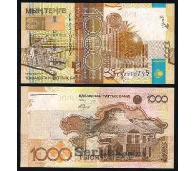 Казахстан 1000 тенге 2006 Пресс арт. В00381