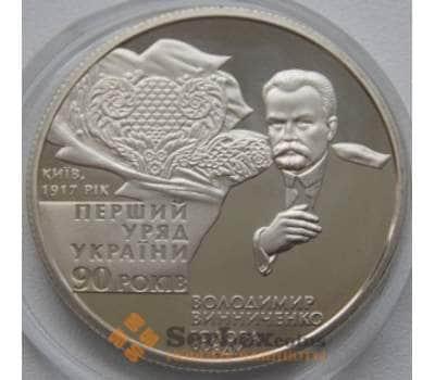 Украина 2 гривны 2007 Первое Правительство арт. С00365