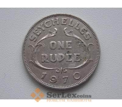 Сейшельские острова 1 рупия 1970 КМ13 арт. C00207