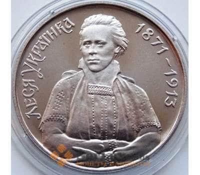 Украина 200000 карбованцев 1996 Леся Украинка арт. С01148