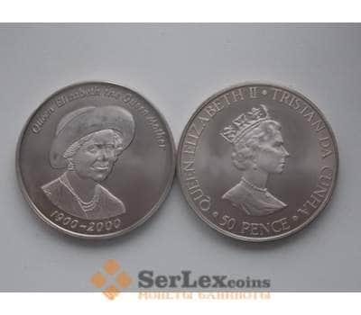 Тристан-да-Кунья 50 пенсов 2000 Королева Мать КМ10 арт. С00247