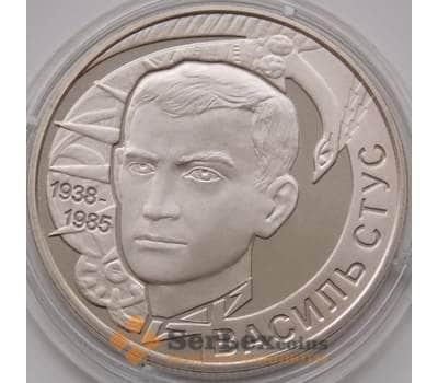 Украина 2 гривны 2008 Василий Стус арт. С00328