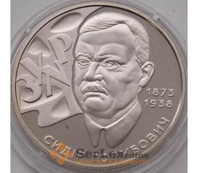 Украина 2 гривны 2008 Сидор Голубович арт. С00330