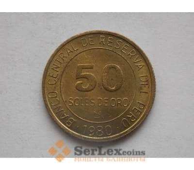 Перу 50 соль 1980 КМ273 арт. С00103
