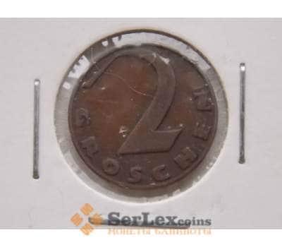 Австрия 2 гроша 1925 КМ2837 VF арт. С00106