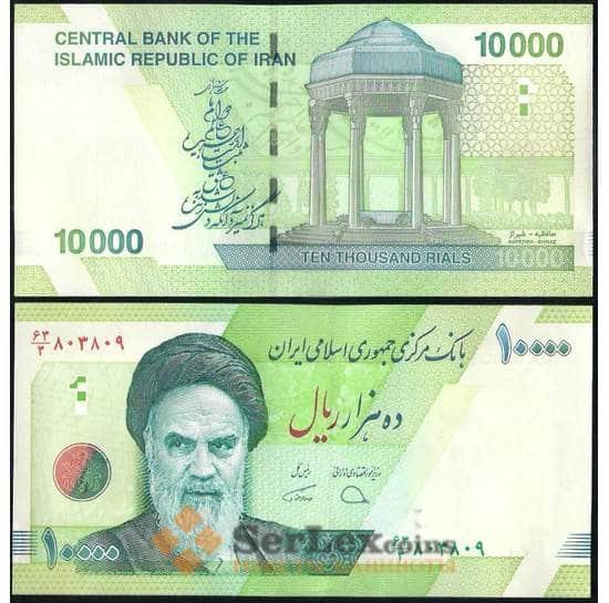 Иран 10000 риалов 2017 Р159 UNC арт. 19030