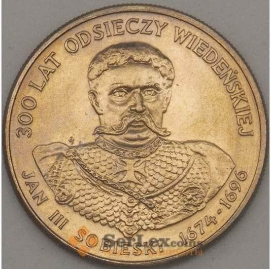 Польша 50 злотых 1983 Y145 Ян Собеский (ЗСГ) арт. 18993