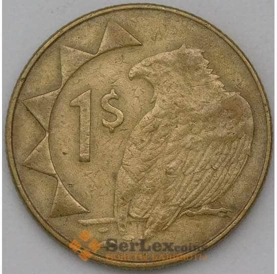 Намибия 1 доллар 2010 КМ4 VF арт. 28410