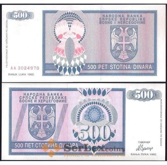 Босния и Герцеговина 500 динар 1992 Р136 UNC  арт. 29154