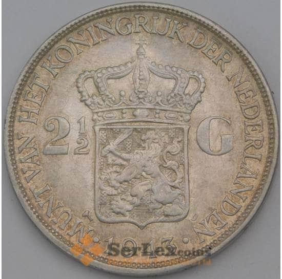 Нидерландская Восточная Индия 2 1/2 гульдена 1943 КМ331 AU арт. 28701