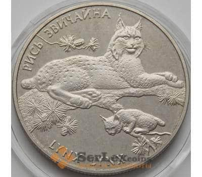Украина 2 гривны 2001 Рысь обыкновенная арт. С00274