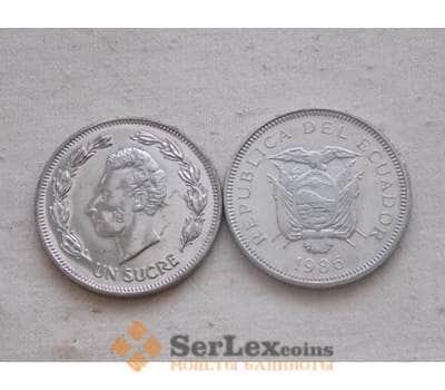 Эквадор 1 сукрус 1986 КМ85-2 unc арт. С00699