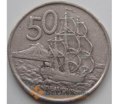 Новая Зеландия 50 центов 1967-1985 КМ37.1 F арт. С00809