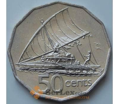Фиджи 50 центов 1990-2006 КМ54а XF арт. С00811