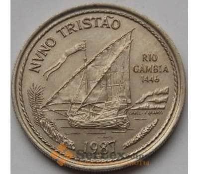 Португалия 100 эскудо 1987 КМ640 Нуно Триштао арт. С00812