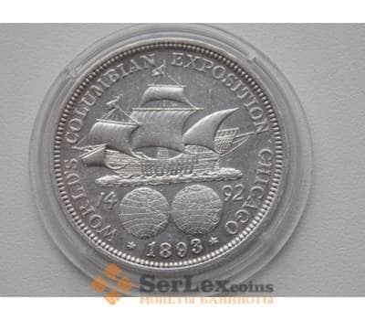 США 1/2 доллара 1893 КМ117 Корабль арт. С00820
