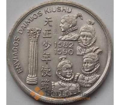 Португалия 200 эскудо 1993 КМ667 Кюсю арт. С00843