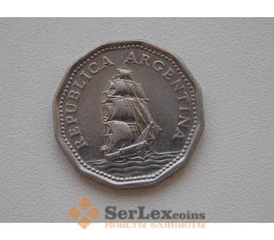 Аргентина 5 песо 1961 КМ5 Корабль арт. С00894