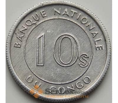 Конго 10 сенджи 1967 КМ7 aUNC арт. С01086