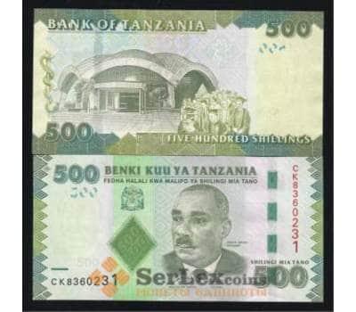 Танзания 500 шиллингов 2010 UNC арт. В00306