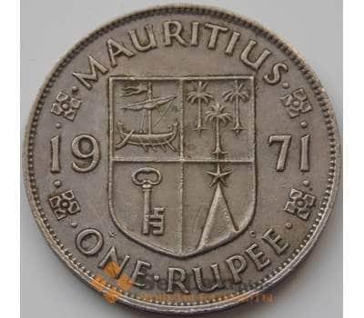 Маврикий 1 рупия 1956-1978 КМ35.1 VF арт. С01100