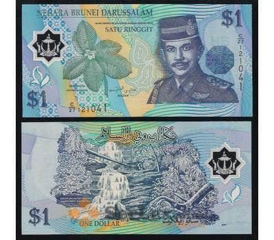 Бруней 1 ринггит доллар 1996 UNC №22 арт. В00314