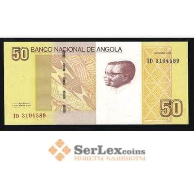 Ангола 50 кванз 2012 UNC №152 арт. В00317