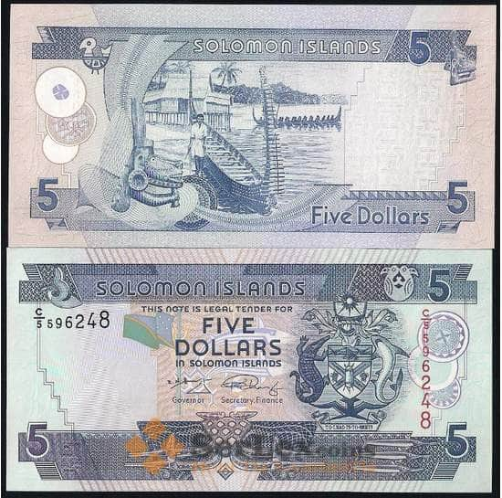 Соломоновы острова 5 долларов 2006-2012 Р26 UNC  арт. В00321