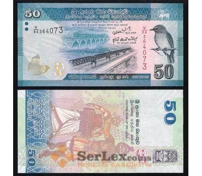 Шри-Ланка 50 Рупий 2010-2015 UNC №124 арт. В00048
