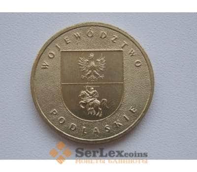Польша 2 злотых 2004 воеводство Подляское Y491 арт. С01285