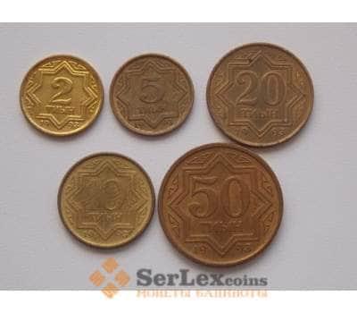 Казахстан Набор монет 2, 5, 10, 20, 50 тиын 1993 арт. С01351