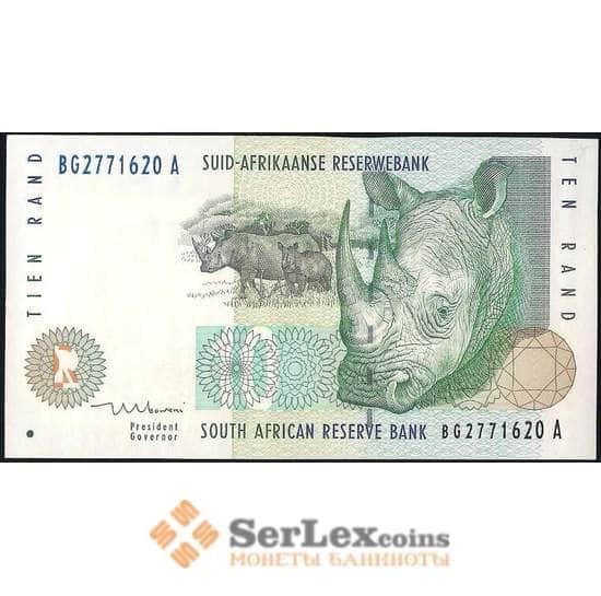 Южная Африка/ ЮАР 10 рэндов 1993-1999 Р123b UNC арт. 23165