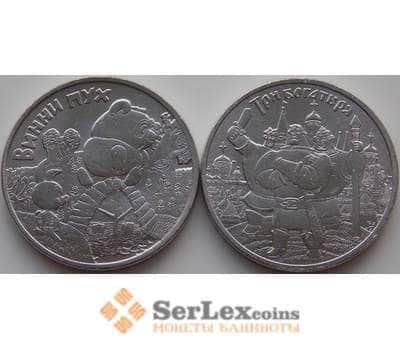 Россия 25 рублей 2017 UNC (копл. 2 шт) Российская (Советская) мультипликация  арт. 9264