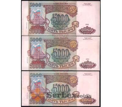 Россия 5000 рублей 1994 P258b AU-aUNC арт. 14199