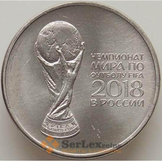 Россия 25 рублей 2018 ММД UNC Футбол 2 выпуск арт. 7258