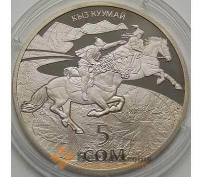 Киргизия 5 сом 2015 Кыз Куумай bUNC арт. С01357