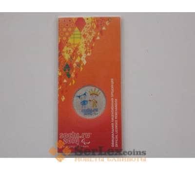 Россия 25 рублей 2013 Сочи Лучик и Снежинка Цветные арт. С00768