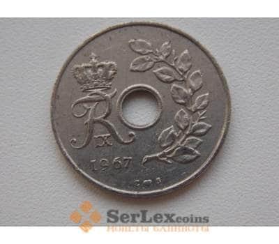 Дания 25 эре 1967 КМ855-1 арт. С01447