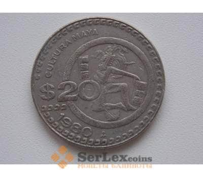 Мексика 20 песо 1980 VF КМ486 арт. С01454