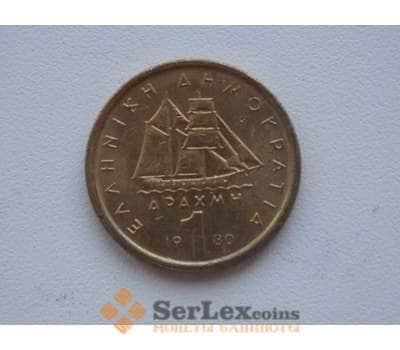 Греция 1 драхма 1980 КМ116 Корабль арт. С01458