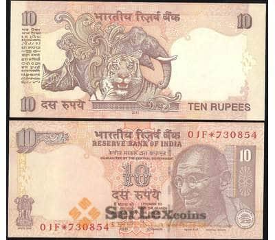 Индия 10 Рупий 2005-2012 UNC №95 арт. В00029