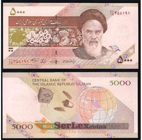 Иран 5000 риалов 2009-2010 Р150 UNC  арт. В00167