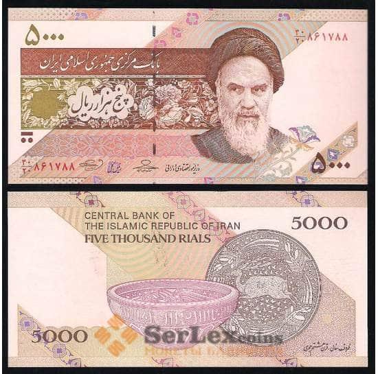 Иран 5000 Риалов 2013-2018 Р152 UNC  арт. В00168
