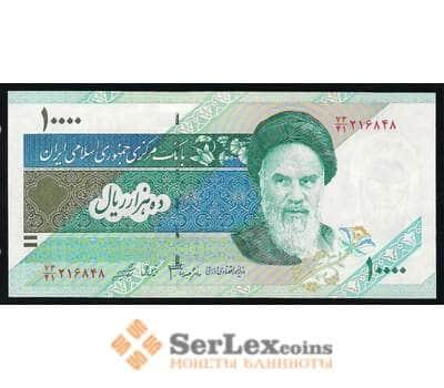 Иран 10000 Риалов 1992-2006 UNC №146 арт. В00169