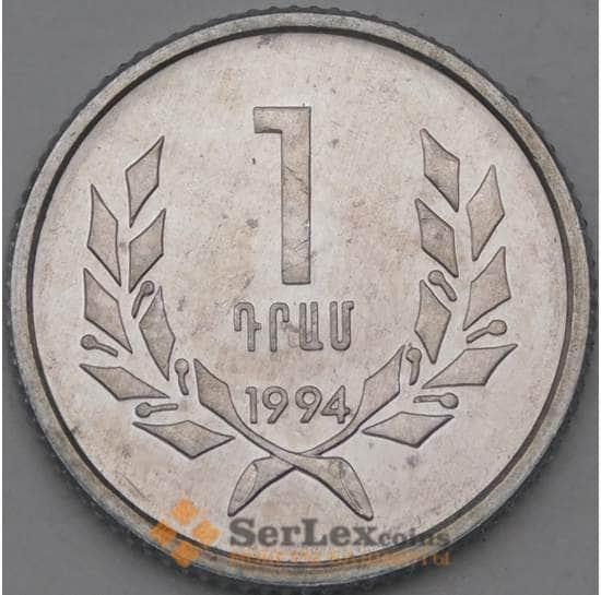 Армения 1 драм 1994 КМ54 UNC  арт. 22136