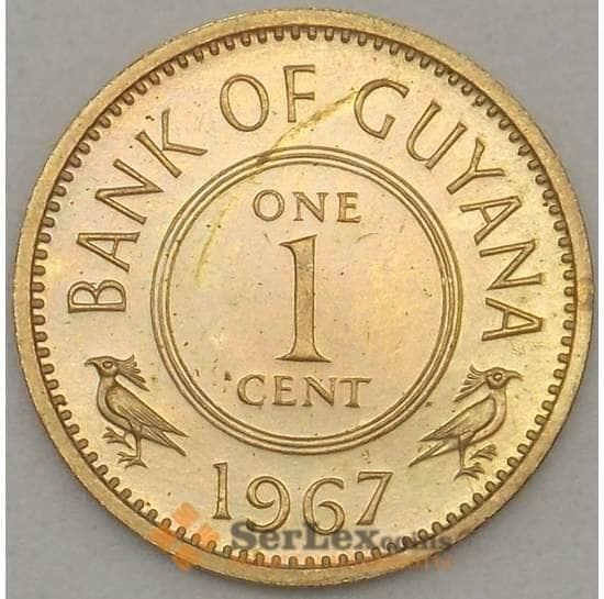 Гайана 1 цент 1967 КМ31 Proof (n17.19) арт. 21171